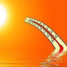 จะร้อนไปถึงไหน