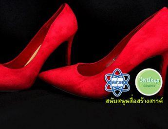 high heel1